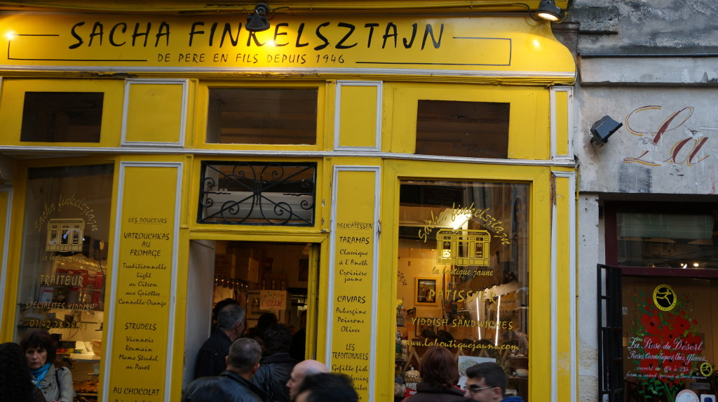 Fikelstein is the yellow boutique in Rue des Rosiers