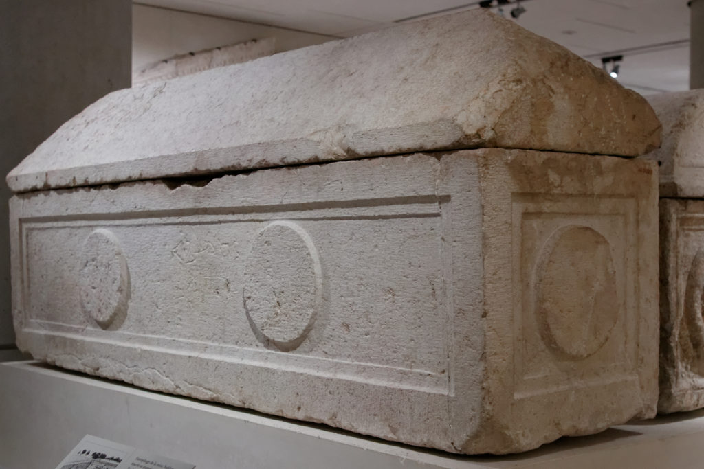 Hebrew inscriptions on a tomb inside the Louvre