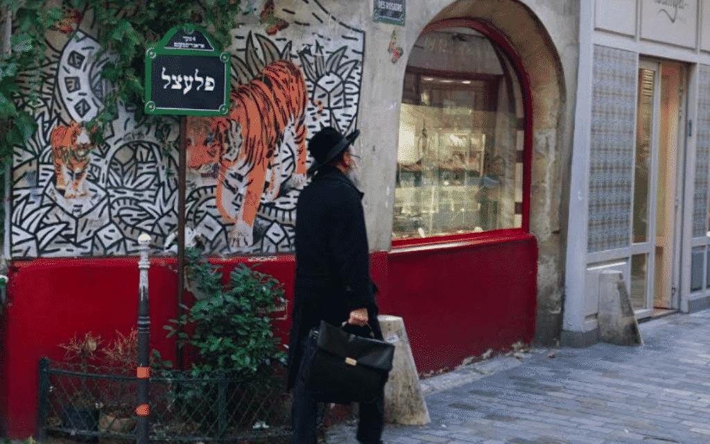 Jewish Quarter Paris Pletzl Sebestyén Fiumei