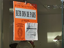 Kosher sign Paris