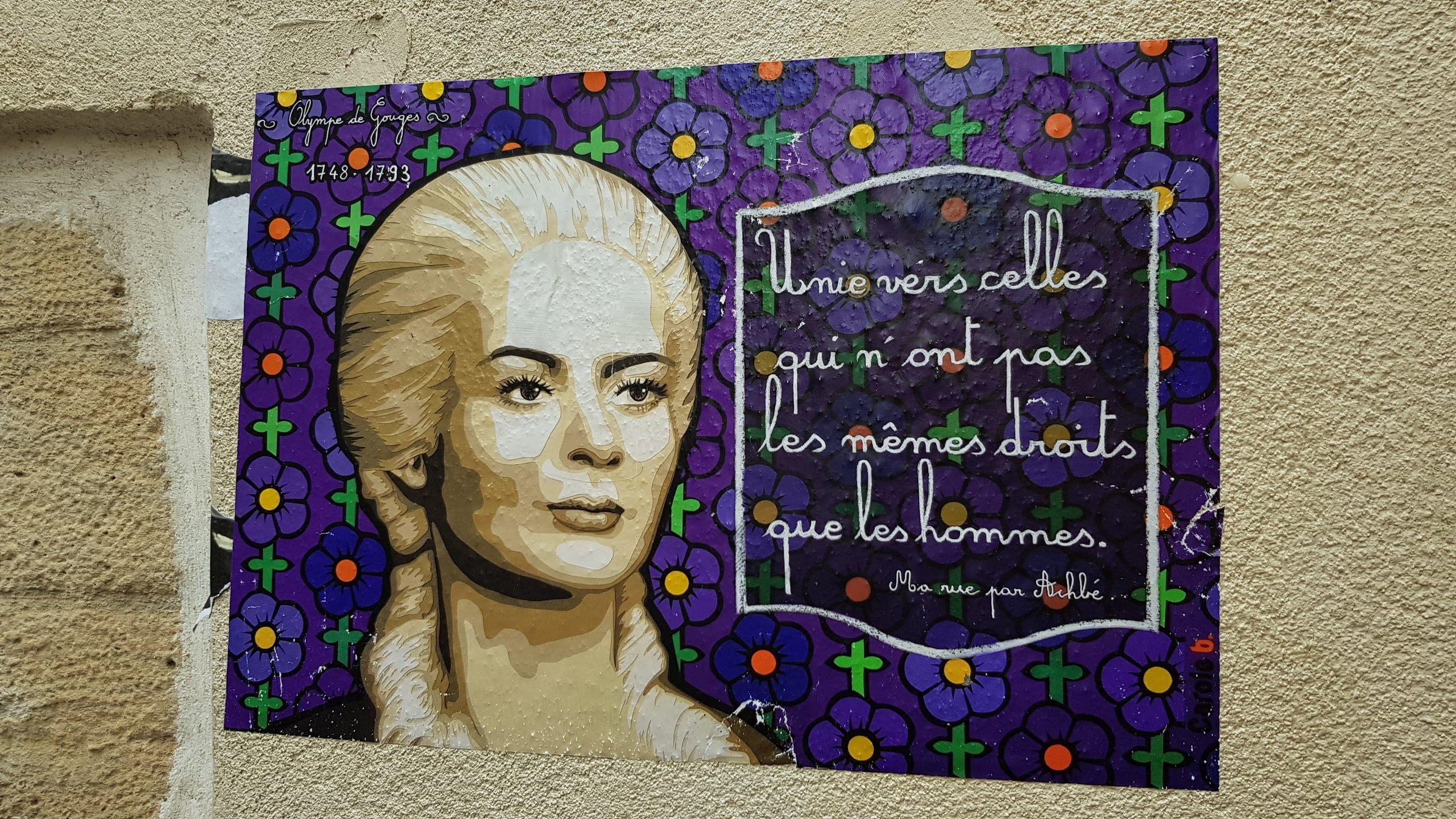 Simone Veil Paris Jewish Tours